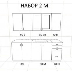 "Кухня ""Світ Меблів"" Оля (глянцевая) длиной 2.0"